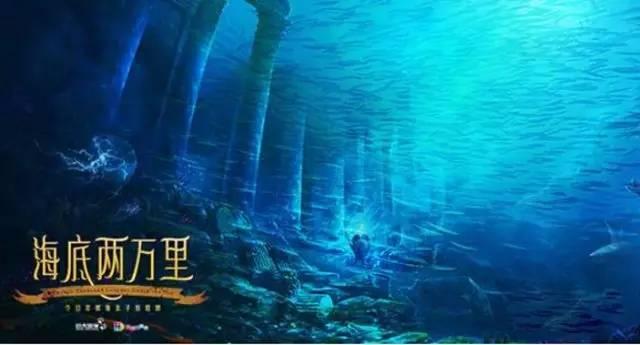 海底兩往里讀后感讀書筆記600字.jpg