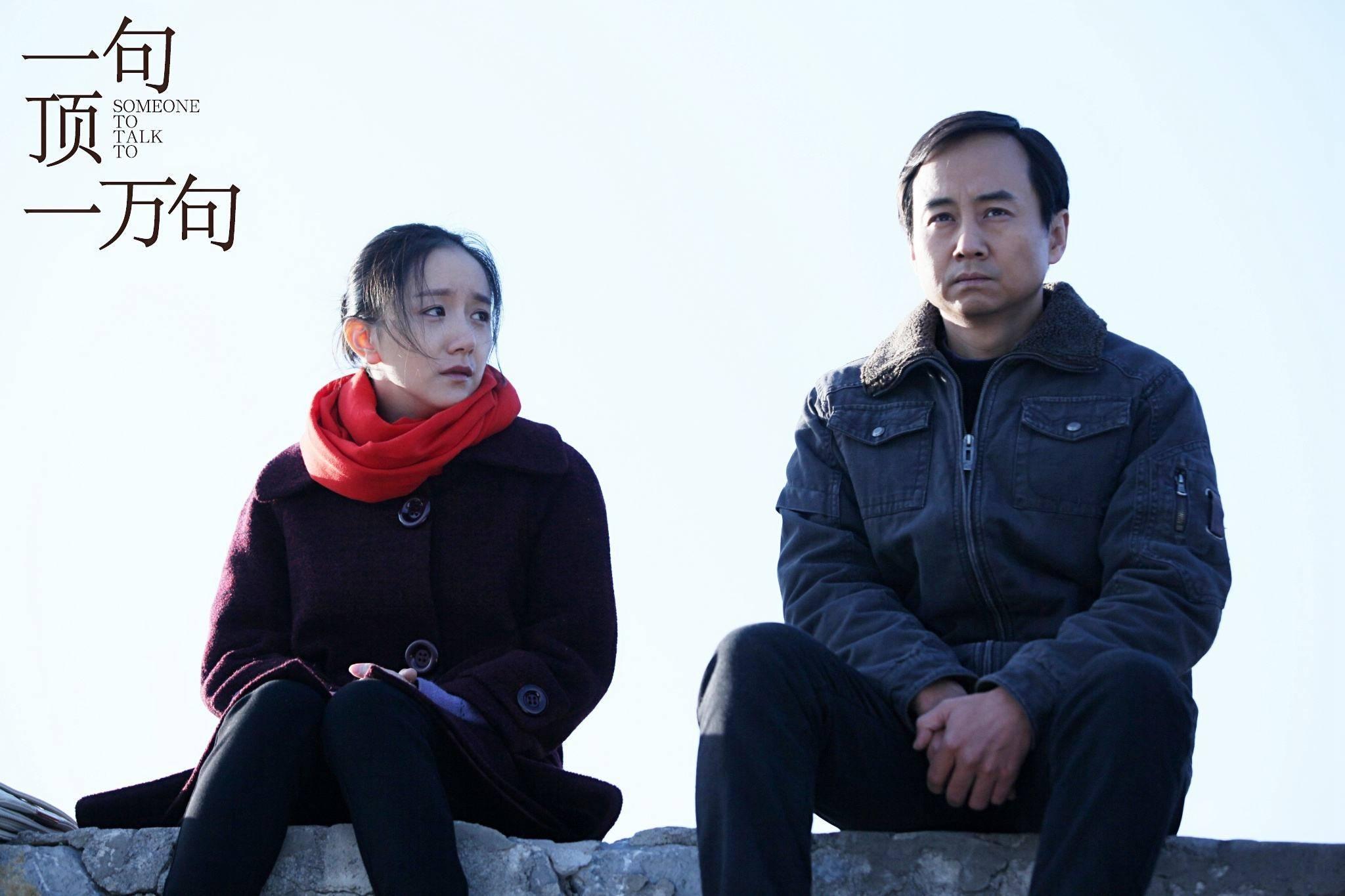 刘震云一句顶一万句经典语录.jpg