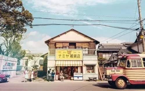 解忧杂货店封面.webp.jpg