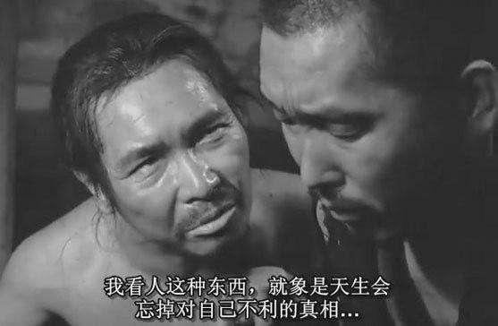 罗生门txt剧照.jpg