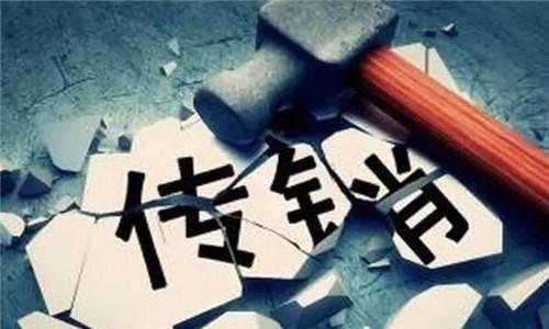 中国少了一味药pdf插图.jpg