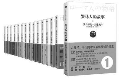 罗马人的故事(全15册)pdf封面.jpg