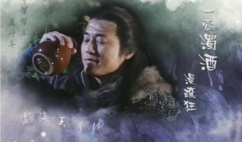 《云海玉弓缘》小说剧情.jpg