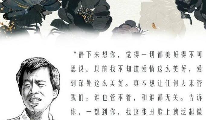 沉默的大多数作者插图.jpg